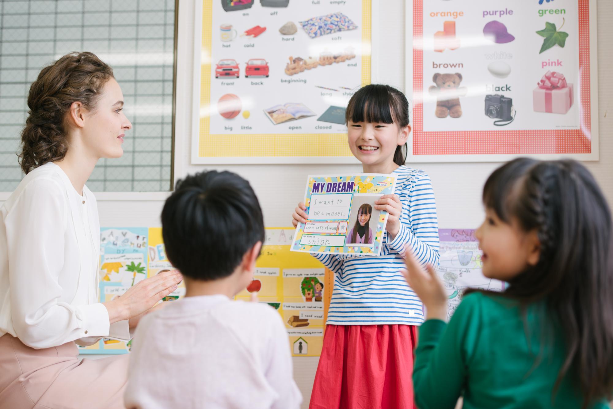 名西校【WinBe(ウィンビー)】 | 子ども向け英語・英会話スクール ...
